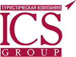 ICS Travel Group, Ай Си Эс Трэвел - туроператор